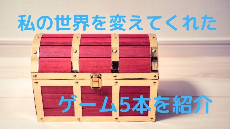 f:id:muryoari:20191130234646j:plain