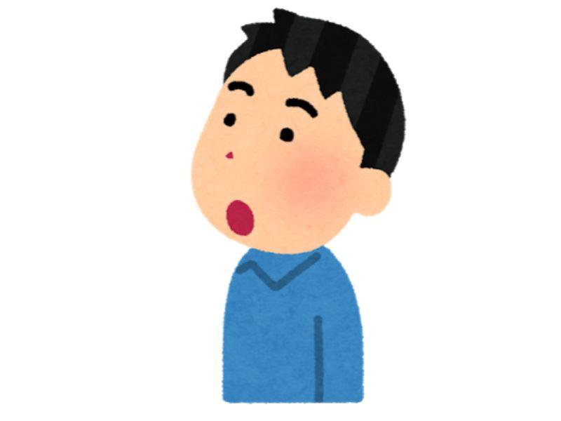f:id:muryoari:20191202234826j:plain
