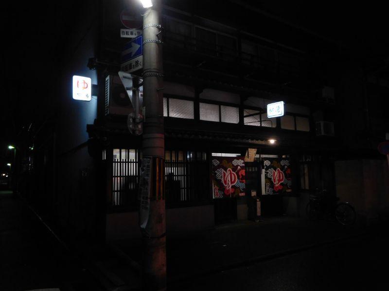 f:id:muryoari:20191207220451j:plain