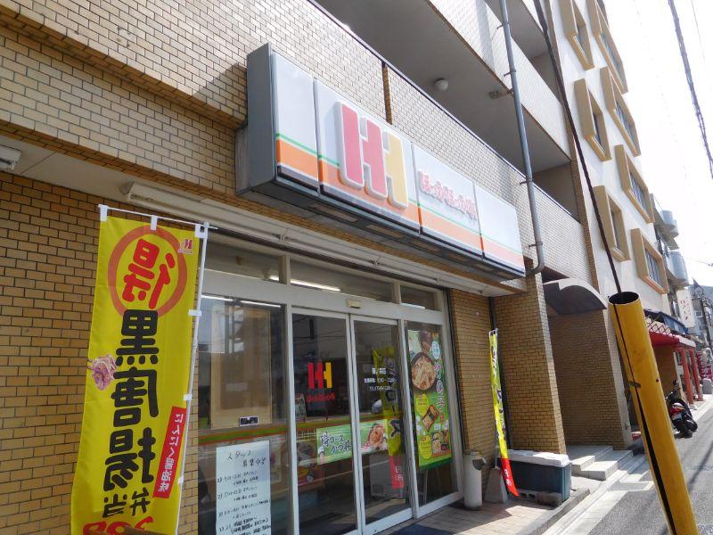 f:id:muryoari:20191208111027j:plain