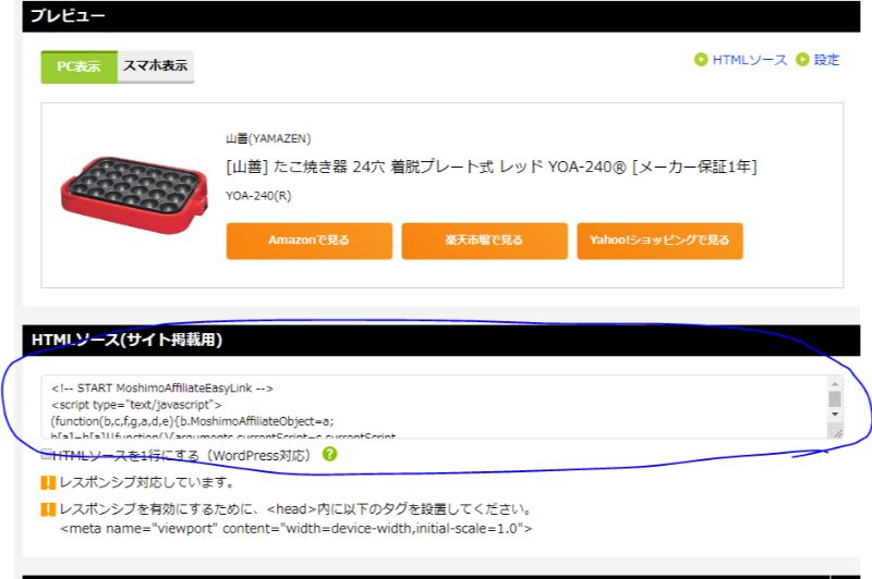 f:id:muryoari:20191211180736j:plain