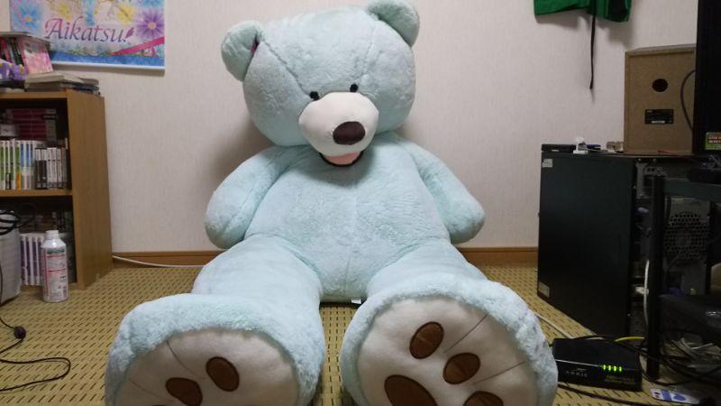 f:id:muryoari:20191212215121j:plain