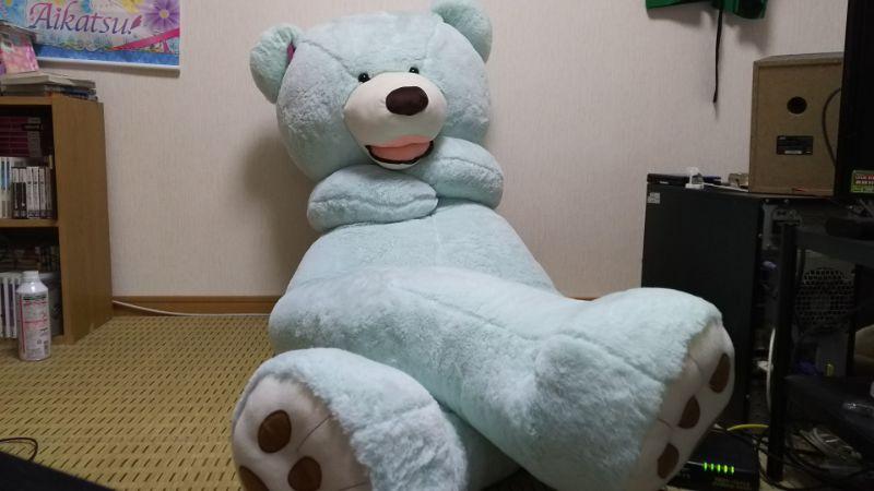 f:id:muryoari:20191212230224j:plain