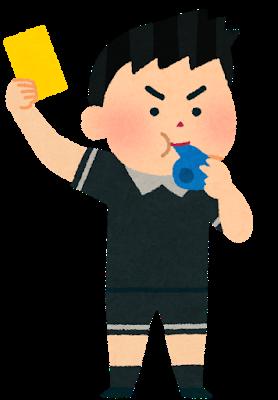 f:id:muryoari:20191216235344p:plain