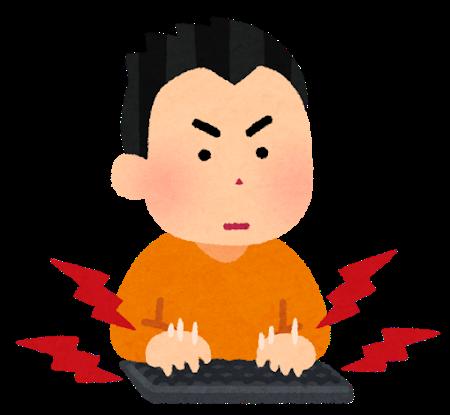 f:id:muryoari:20191225015144p:plain