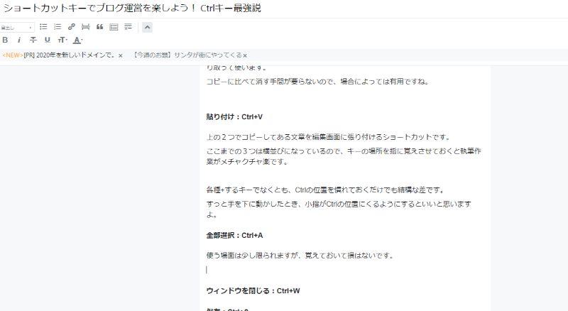 f:id:muryoari:20191225021705j:plain