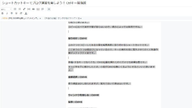 f:id:muryoari:20191225021809j:plain