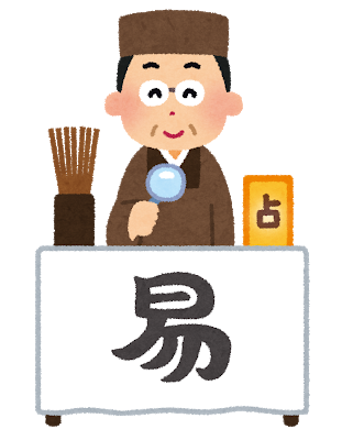 f:id:muryoari:20200101154927p:plain