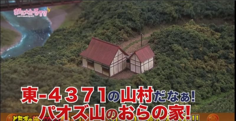 f:id:muryoari:20200103155325j:plain