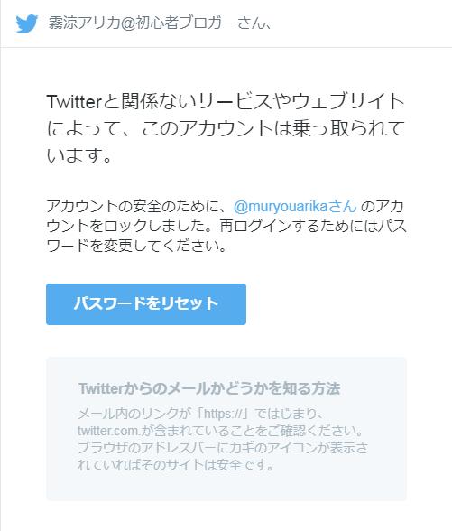 f:id:muryoari:20200107230901p:plain