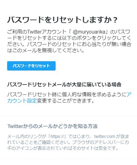 f:id:muryoari:20200107231004p:plain