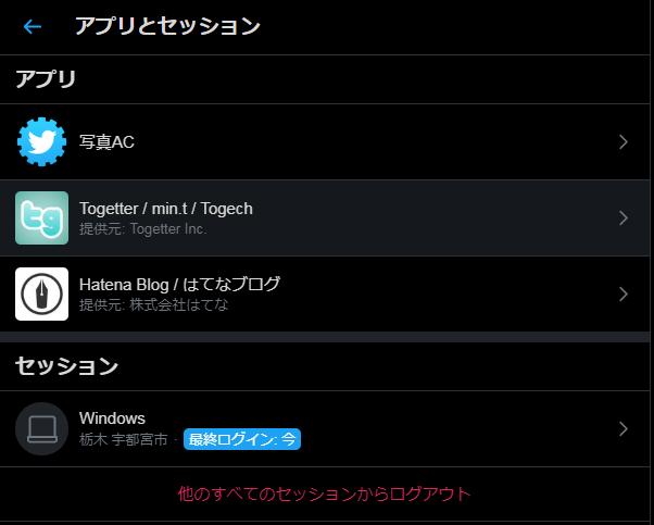 f:id:muryoari:20200107231942p:plain