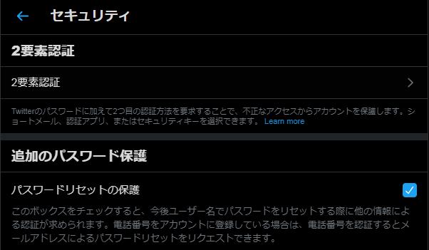 f:id:muryoari:20200107232739p:plain