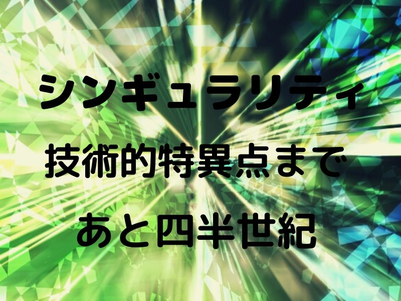 f:id:muryoari:20200108194723j:plain