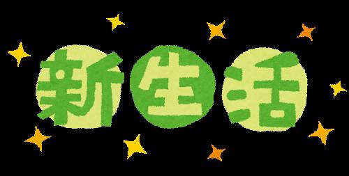 f:id:muryoari:20200108224109p:plain