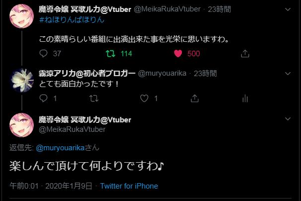f:id:muryoari:20200109225550p:plain
