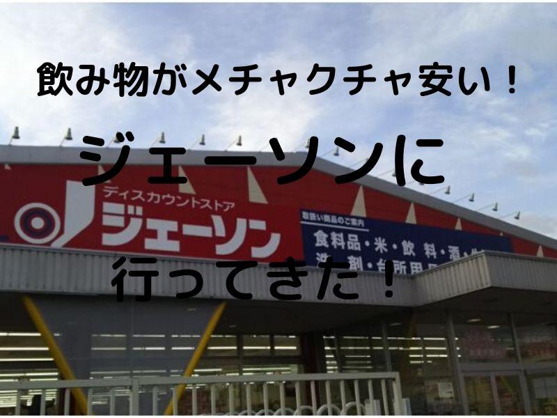 f:id:muryoari:20200110200636j:plain