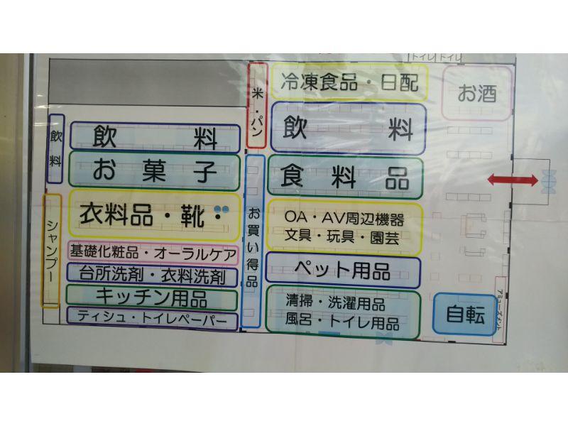 f:id:muryoari:20200110201215j:plain