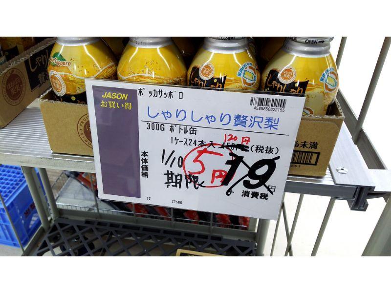 f:id:muryoari:20200110201758j:plain