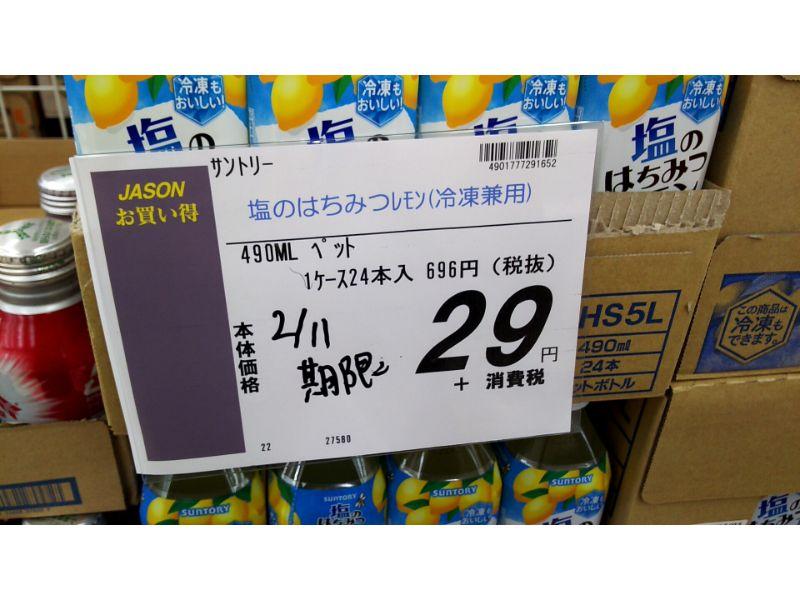 f:id:muryoari:20200110202422j:plain