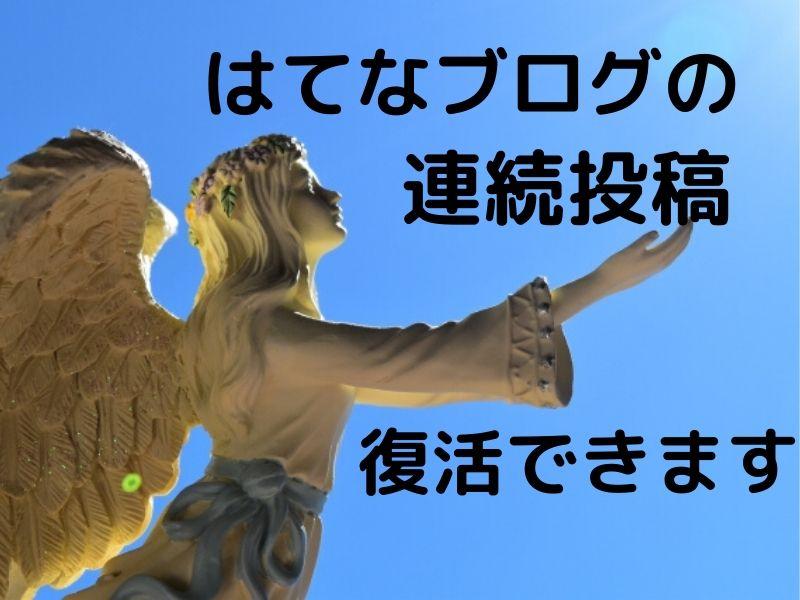 f:id:muryoari:20200114232955j:plain