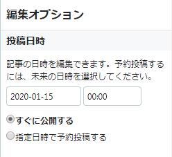 f:id:muryoari:20200114234917p:plain