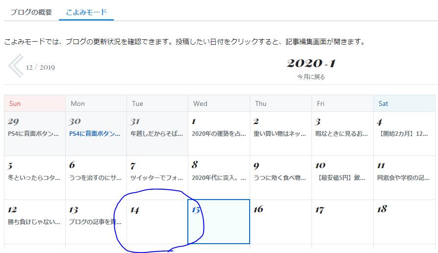 f:id:muryoari:20200115000221p:plain