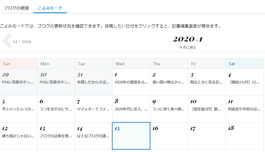 f:id:muryoari:20200115000649p:plain
