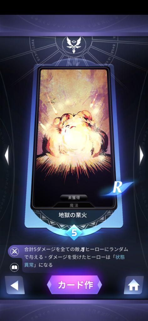 f:id:muryoari:20200430000016j:plain