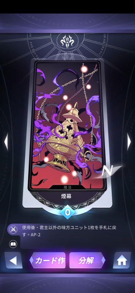 f:id:muryoari:20200430163954j:plain