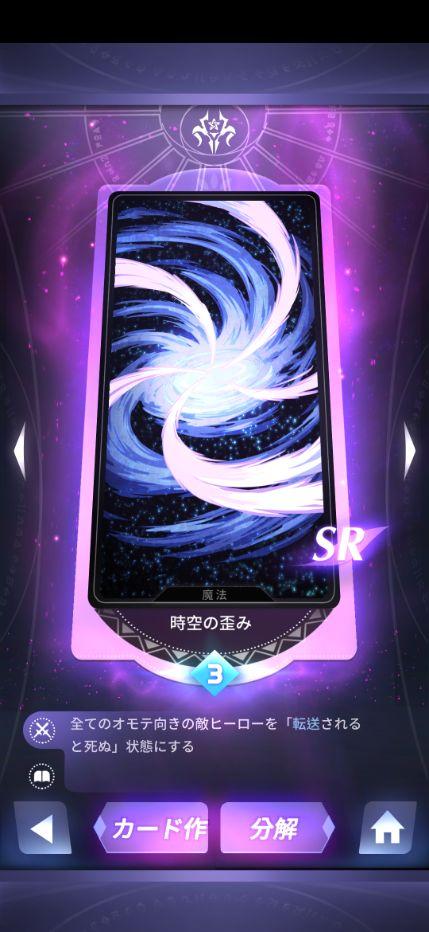 f:id:muryoari:20200430174645j:plain