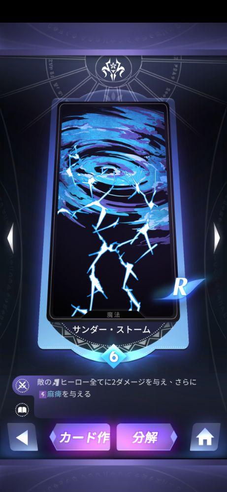 f:id:muryoari:20200430180756j:plain