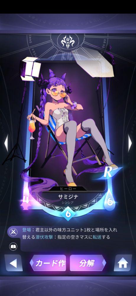 f:id:muryoari:20200430181416j:plain