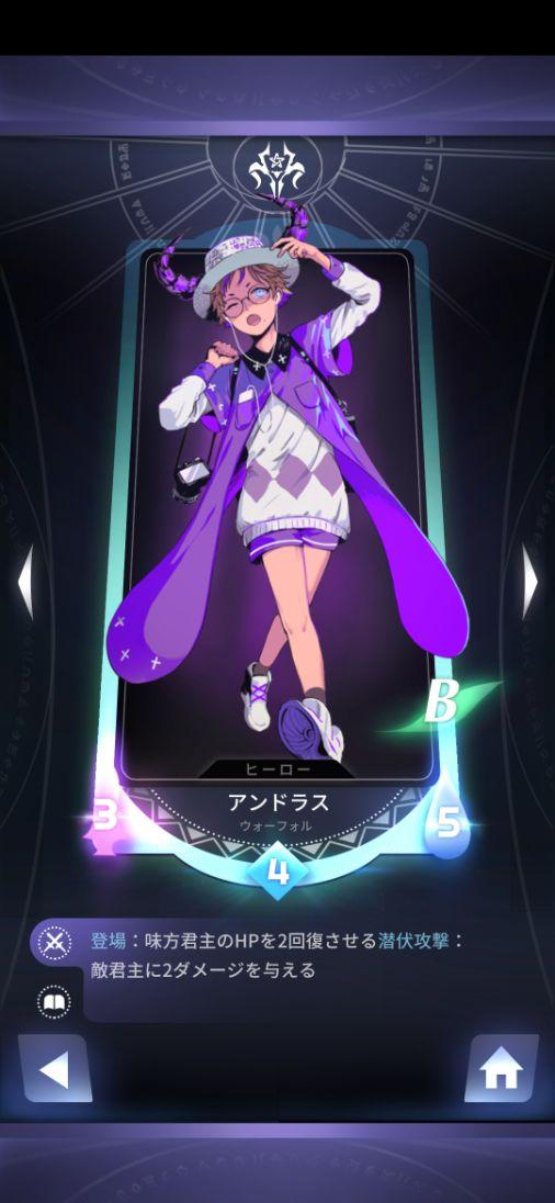 f:id:muryoari:20200430190629j:plain