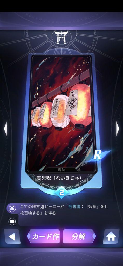 f:id:muryoari:20200501143811j:plain