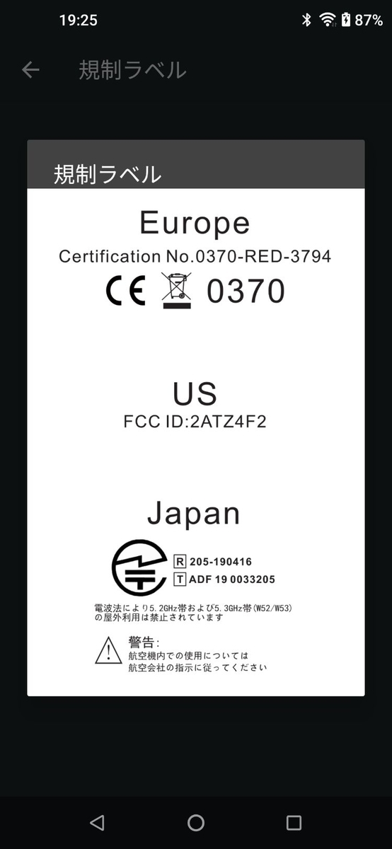 f:id:muryoari:20200502194026j:plain
