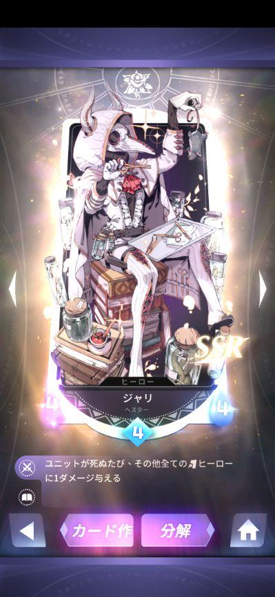 f:id:muryoari:20200507173940j:plain