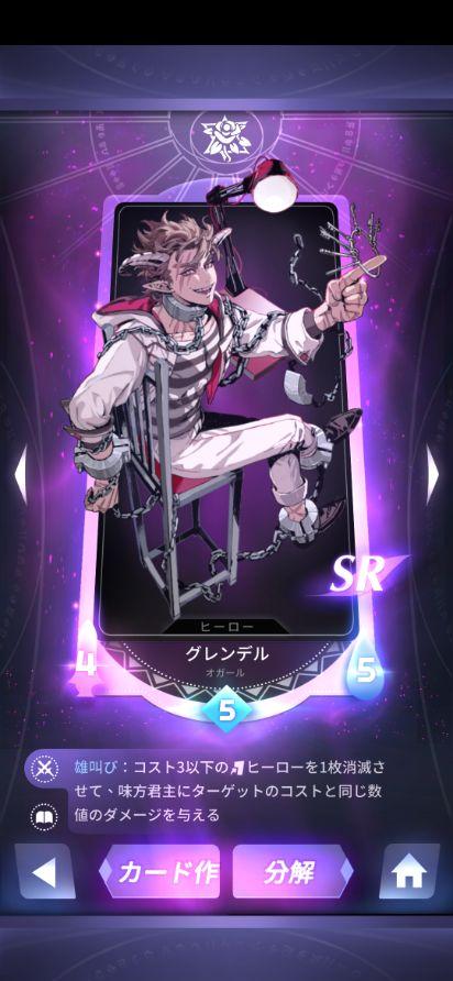 f:id:muryoari:20200507181322j:plain