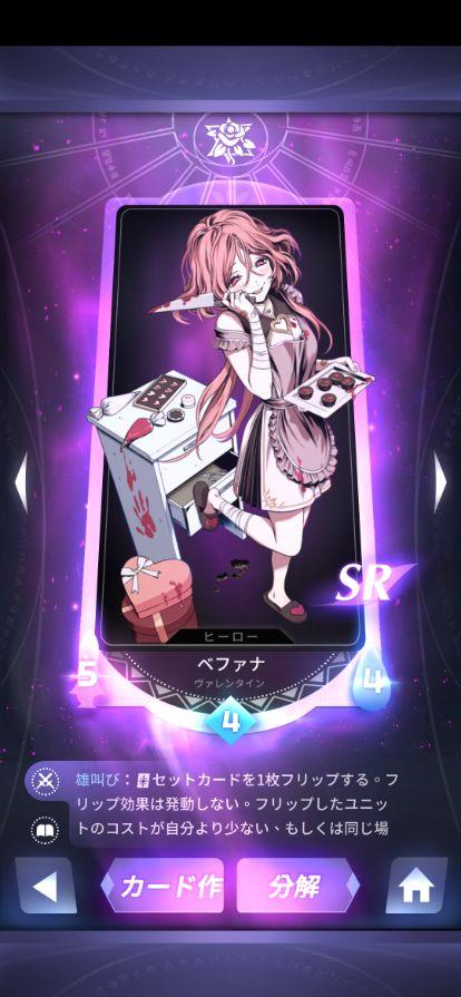 f:id:muryoari:20200507182730j:plain