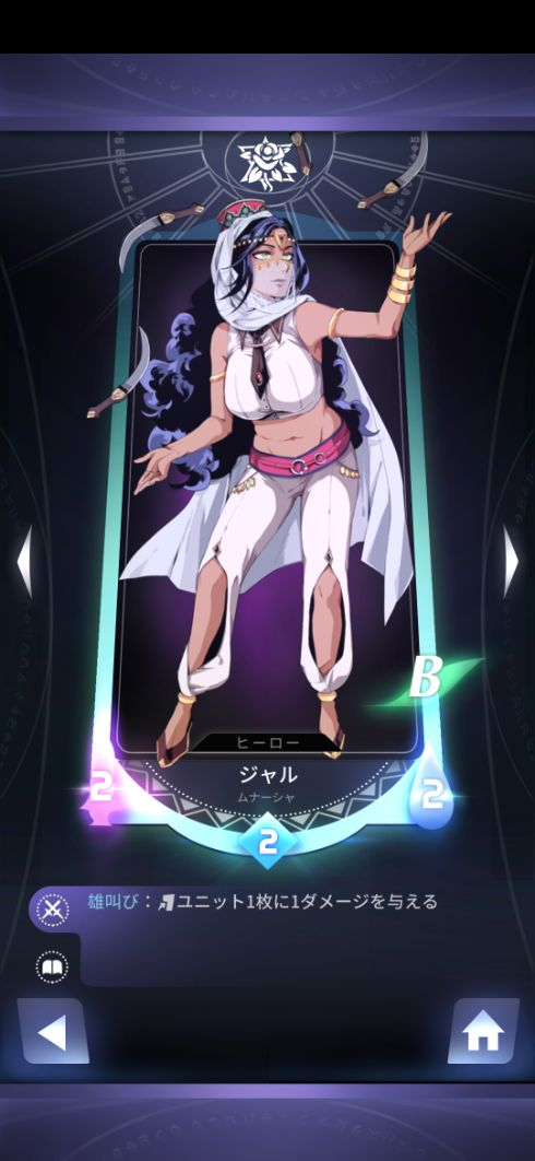 f:id:muryoari:20200507205141j:plain