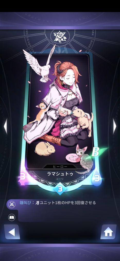 f:id:muryoari:20200507210013j:plain