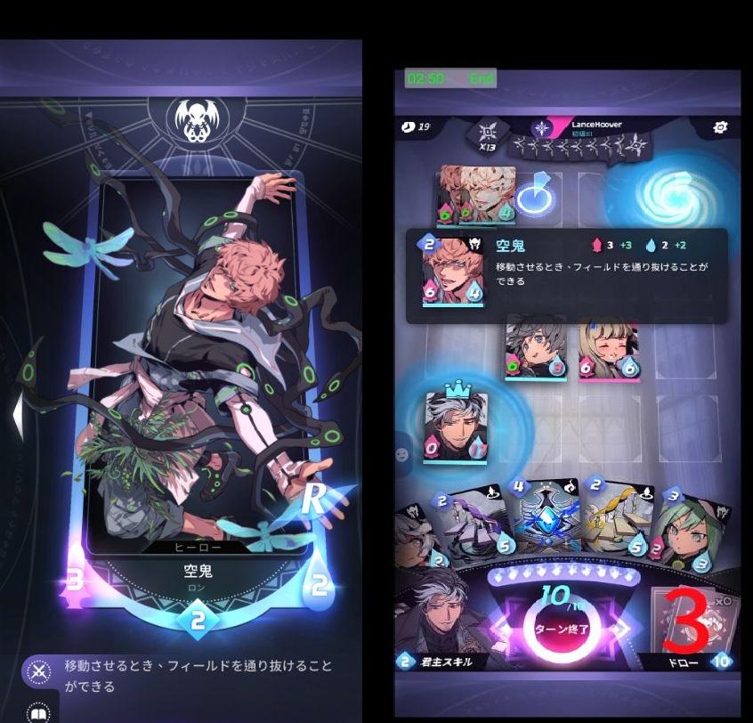 f:id:muryoari:20200508140908j:plain