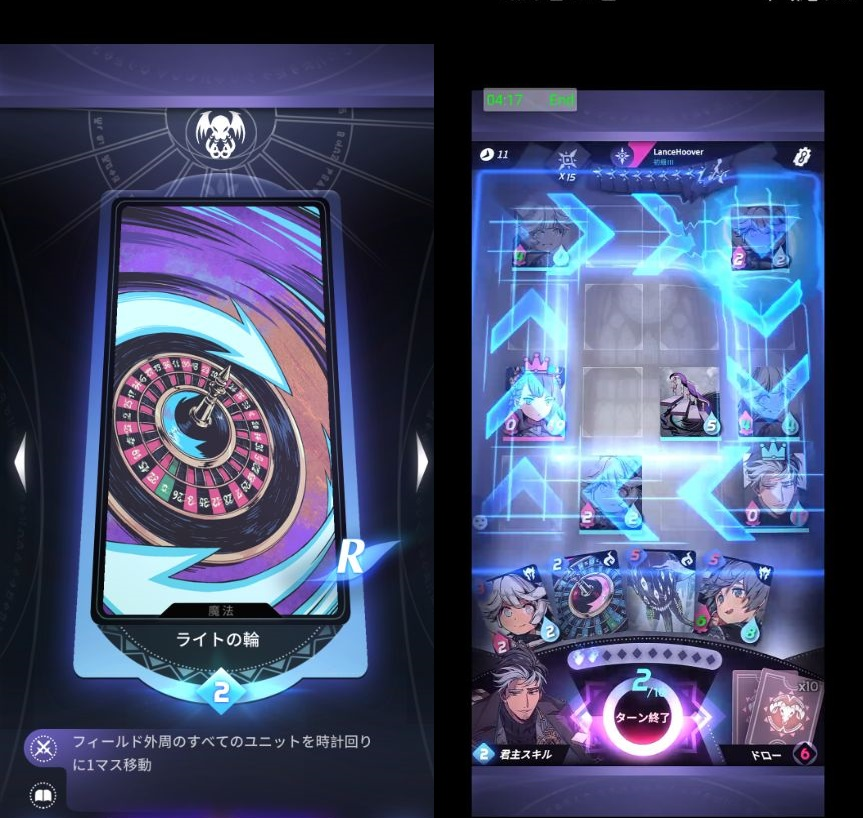 f:id:muryoari:20200508142218j:plain