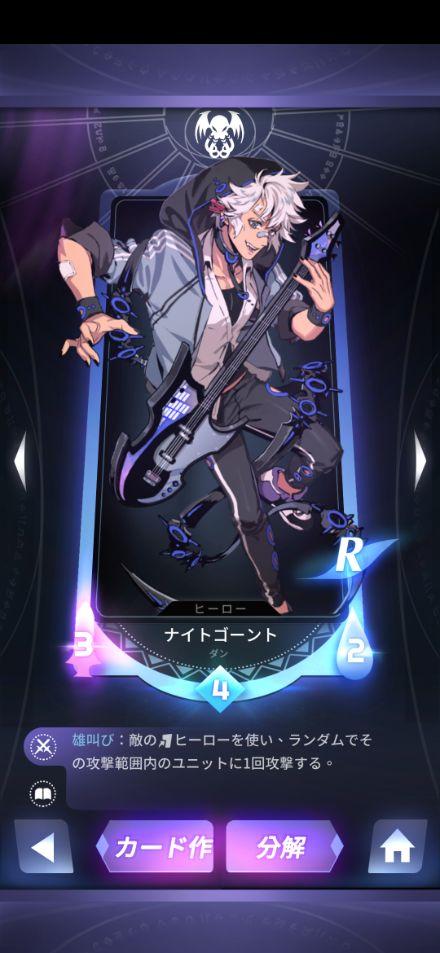 f:id:muryoari:20200508154050j:plain