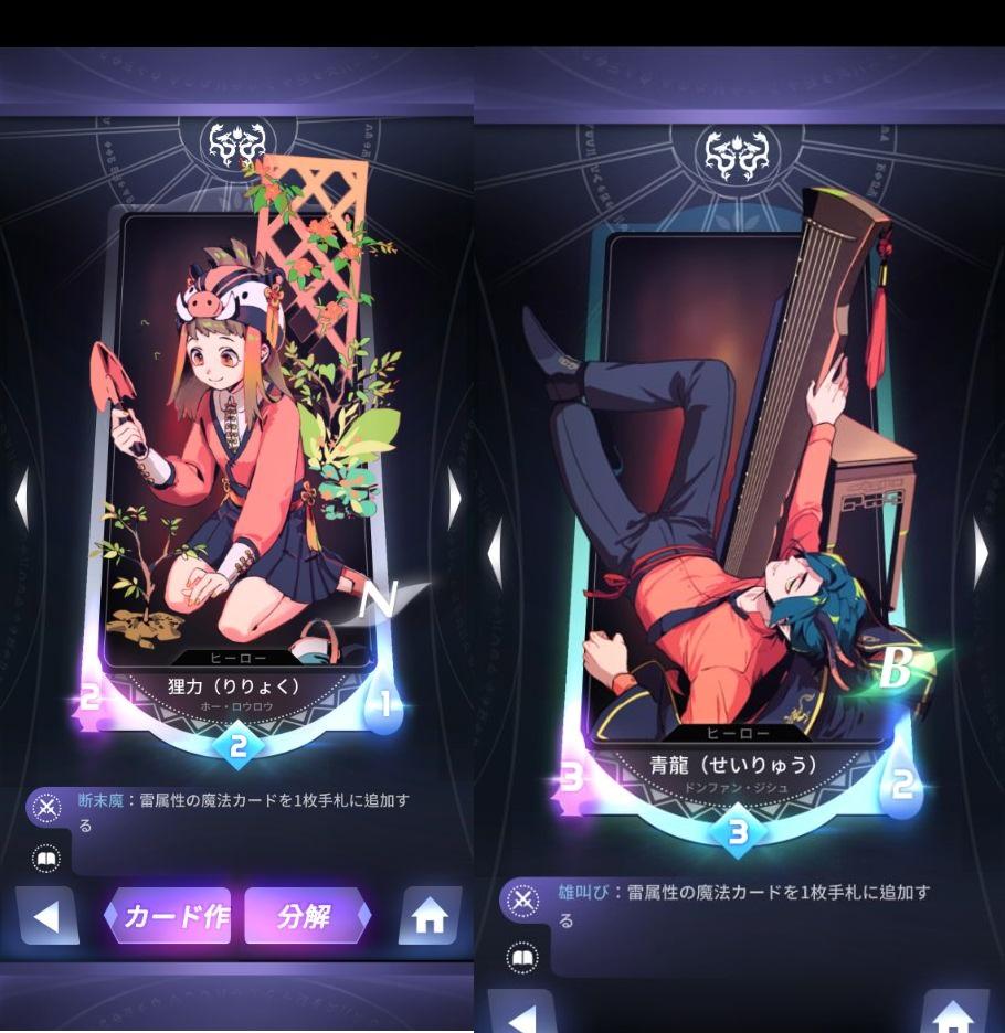 f:id:muryoari:20200508214831j:plain