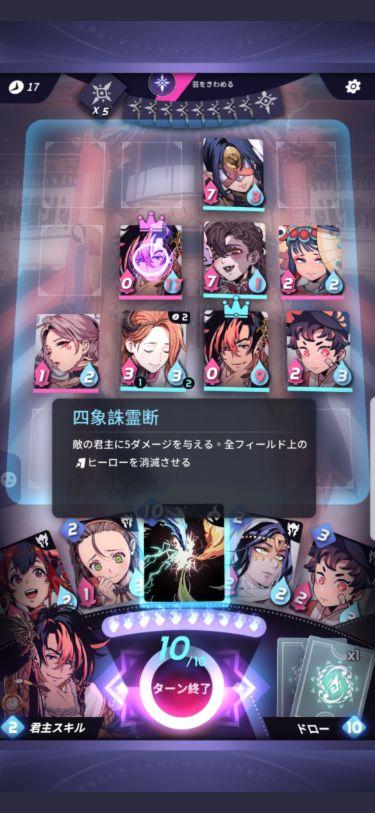 f:id:muryoari:20200508215424j:plain
