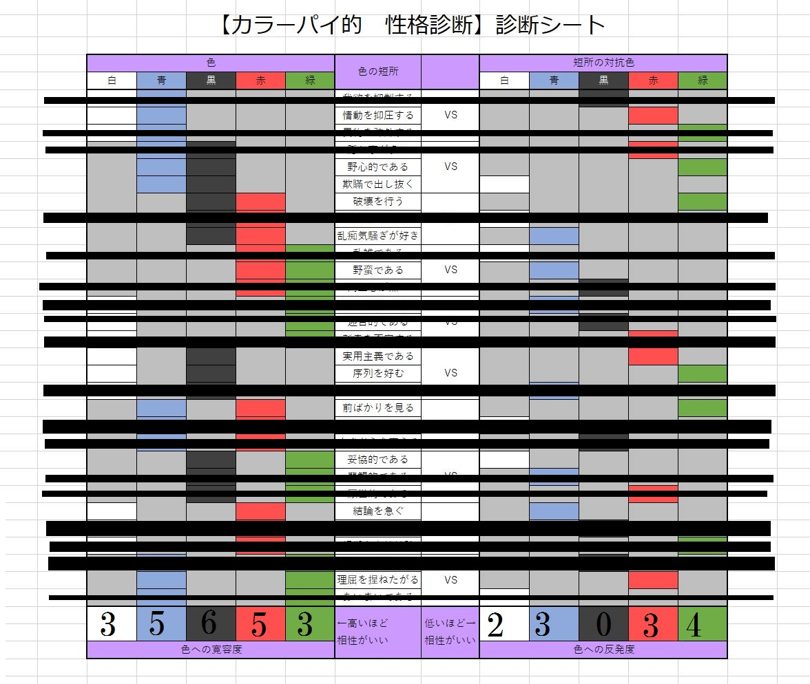 f:id:muryoari:20200509110946j:plain