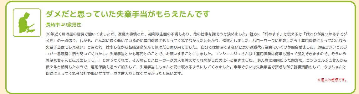 f:id:muryoari:20200510200558p:plain