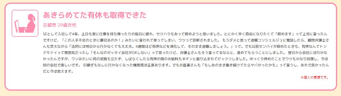 f:id:muryoari:20200510201652p:plain