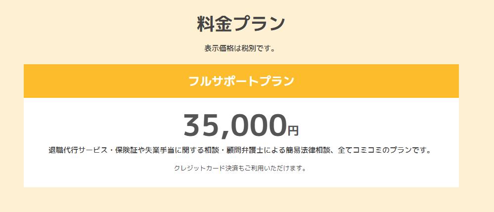 f:id:muryoari:20200510203824p:plain